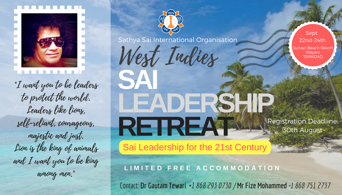 West Indies SAI LEADERSHIP Retreat 2017